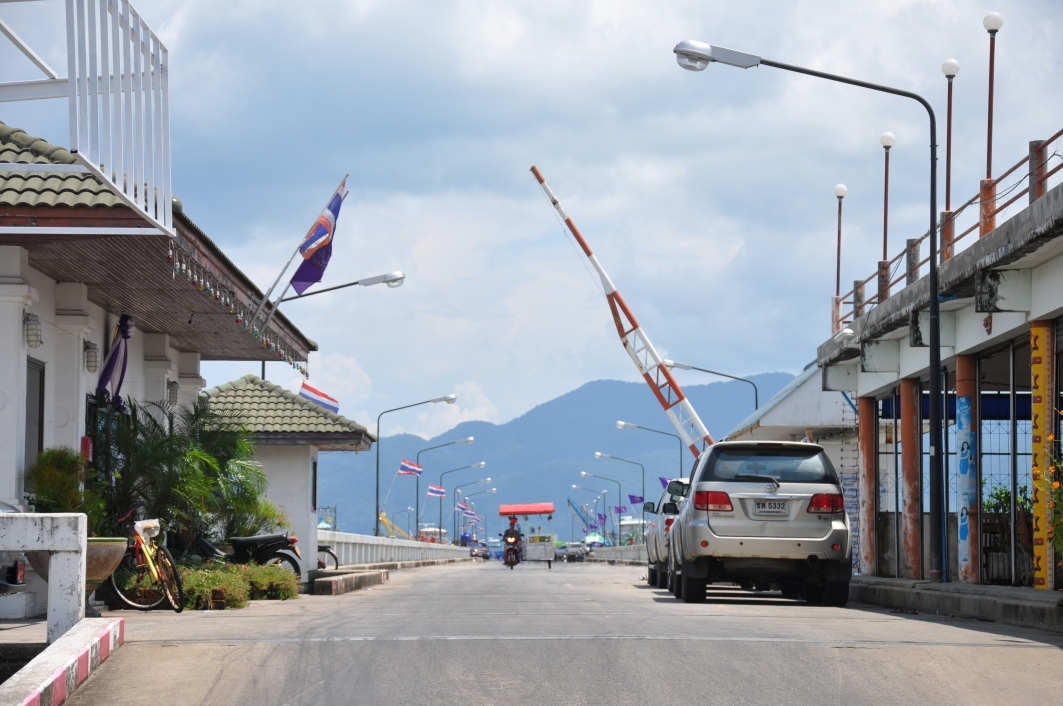 Entrance to the pier that serves Koh Chang