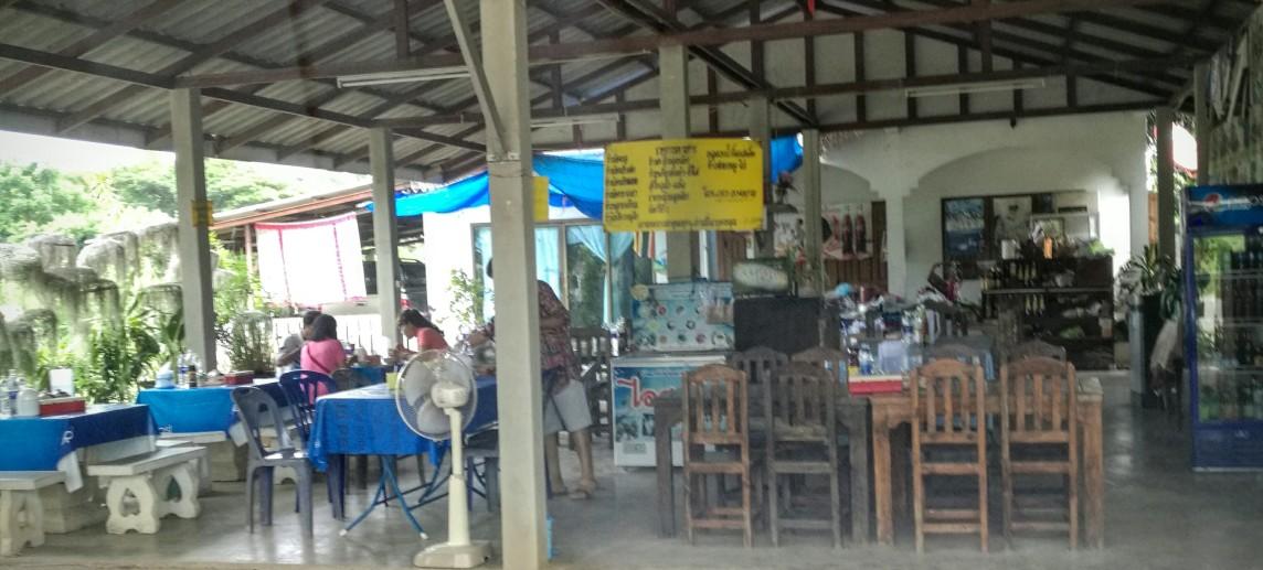 typical thai restaurant