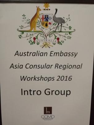 Consular Introduction Training