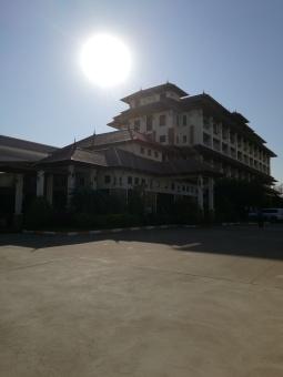 Royal Nakhara Hotel