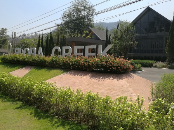 View along Samoeng Rd