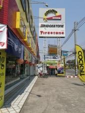 Trusty tire repair shop