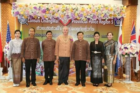 Hon Con with Poice Region 5 Executive