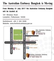 New address details