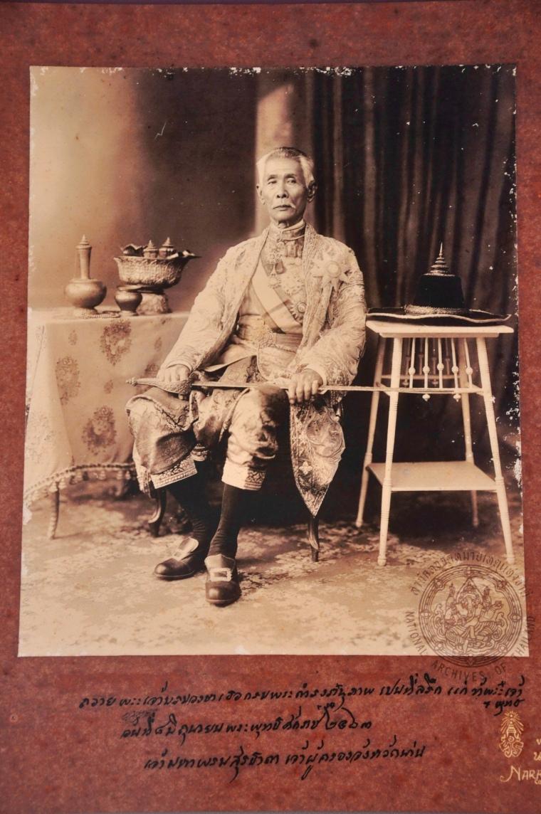 first king of Nan