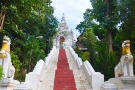 Wat Phrathat Chohae