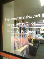 Foreign Affairs Office