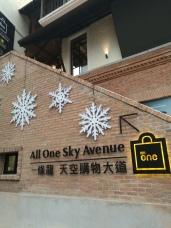 Sky Avenue