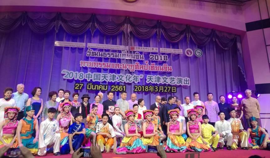 Cultural troop & Guests