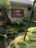 Chom Garden environment