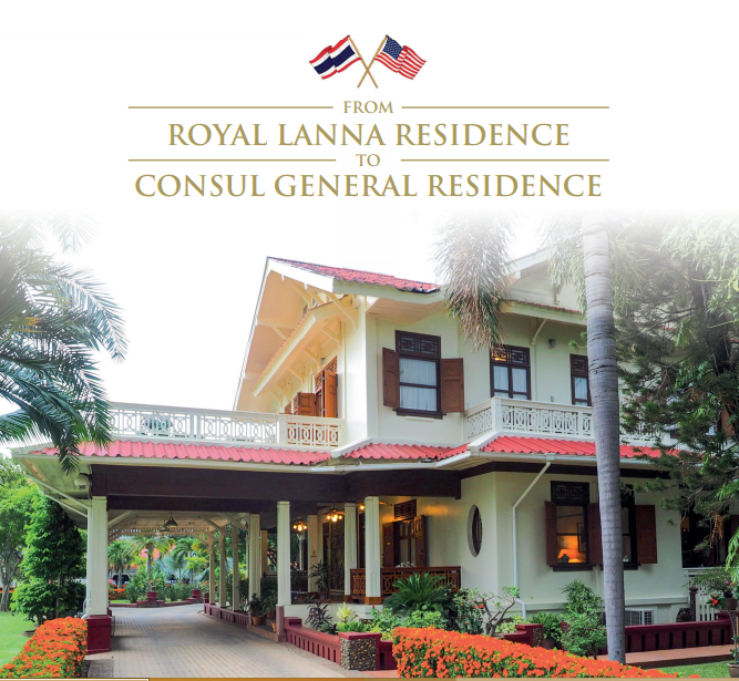 US Consul General Residence