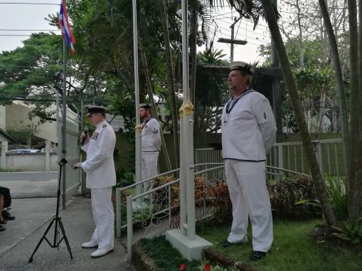 commemorative address