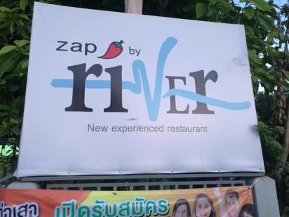 Nice river spot
